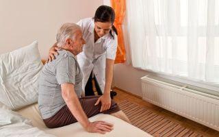 Где оформить патронаж пожилых людей?