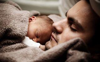 Кому положен отцовский капитал?