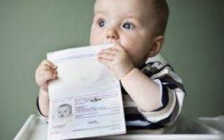 Для чего нужна временная прописка ребёнка?