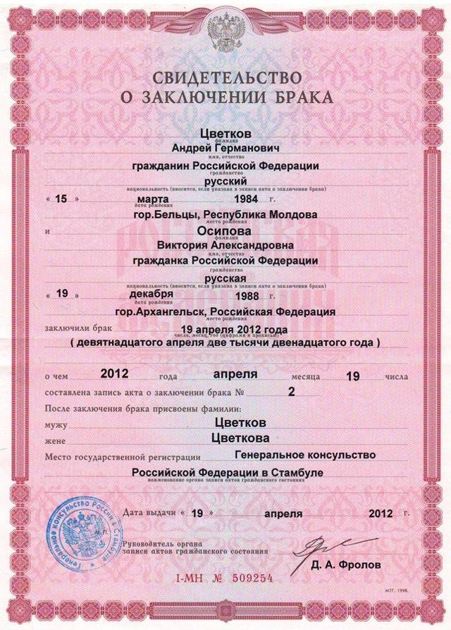 Вписать ребёнка в паспорт РФ: через Госуслуги, какие документы нужны