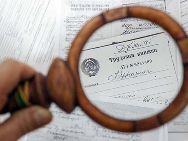 Компенсация за неиспользованный отпуск: перед декретом, после декрета.
