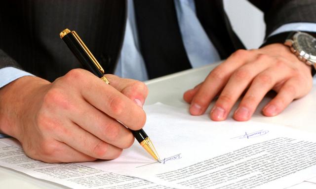 Налоги с отпускных: когда и как платить, сроки перечисления.