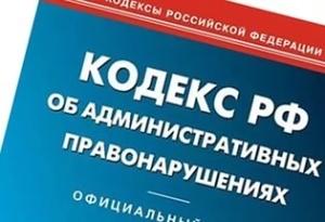 Комендантский час для несовершеннолетних: закон, в Москве и МО.