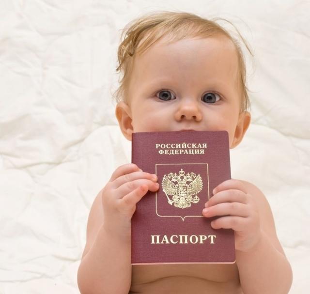 Гражданство новорожденному: как получить и где оформить.